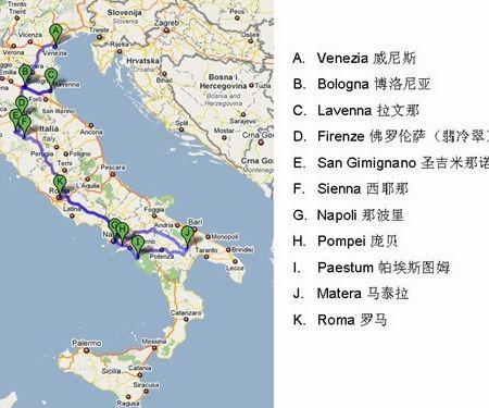 意大利地图图片